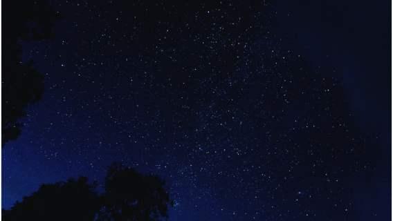 Nocne niebo oferuje obecnie dodatkową atrakcję