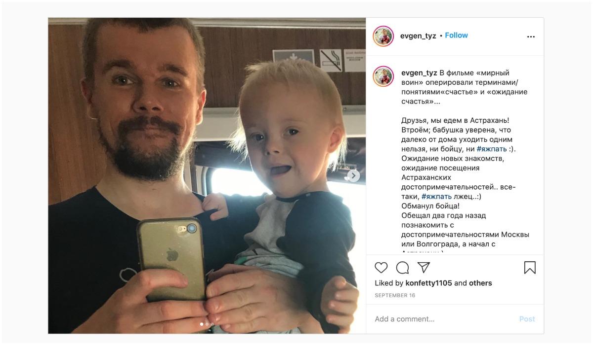 Matka porzuciła chłopca z zespołem Downa