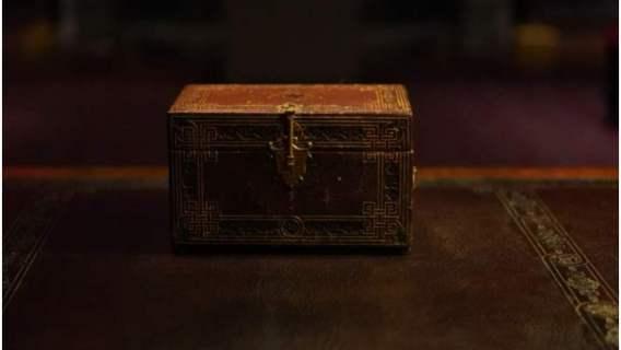 Odkrycie ujawniło skrzynię z niezwykłym skarbem