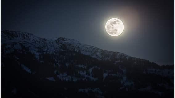 Na niebie w styczniu ponownie zagości pełnia księżyca. Wiemy, kiedy odbędzie się pierwsza w 2021 roku